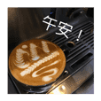 Latte art pictures