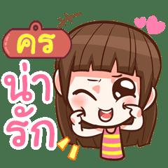 KON5 cute girl with big eye