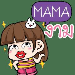 MAMA cheekytamome6_N e
