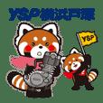 YSP横浜戸塚のレッサーパンダ『YSパンダ』