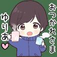 Send to Yuria hira - jersey kun