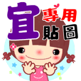 The sticker for cute girl ( name 48 )