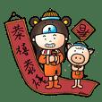 BEARGIRL _ CHINESE NEW YEAR