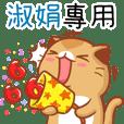 """Niu Niu Cat-""""SHU JUAN""""2"""