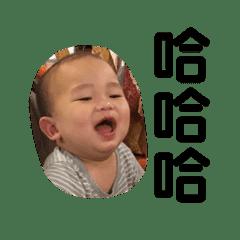 崴哥(楷崴)