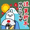 Sticker gift toyumikoRabbitholidayseason