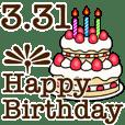 3/1-31 happy birthday Large Text