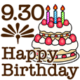 9/1-30 happy birthday Large Text