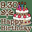 9月1日〜30日までのお誕生日おめでとう