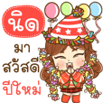 """""""Nid"""" Happy festival"""