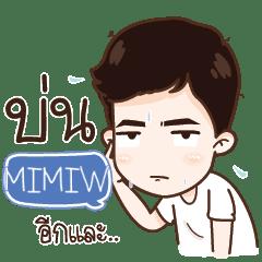 MIMIW My name is Nava e