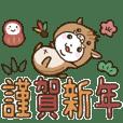 パンダinぱんだ (うご15~パンダin干支~)