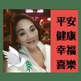VV_20181215012152