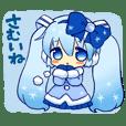 雪ミクちゃんVer2012 (初音ミク)