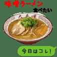 今日はコレ! ~ 麺類編