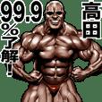 Takada dedicated Muscle macho sticker