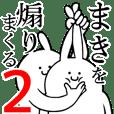 Rabbits fat2[Maki]