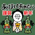 我は母なり〜パート6〜【年末年始】