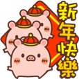 HAPPY LUNAR NEW YEAR with CUTE PIGLETS