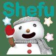 Polite Shefu