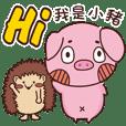 Coco Pig 2-Name stickers -piggy