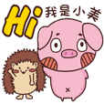 Coco Pig 2-Name stickers -Mei