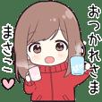 Masako hira