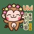 Twopebaby flower monkey 04 Vivi