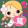 Loving girl in love ( name 139 )