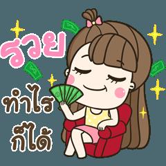 Nong Noh