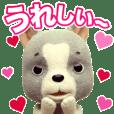 ビンゴくん・動くコマ撮りアニメスタンプ02