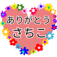 flower sticker sachiko thank you
