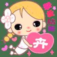 ♥ 卉 ♥ 最愛語錄