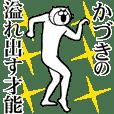 Cat Sticker Kazuki !!