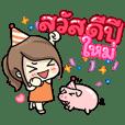 Hard Life Girl - Happy New Year