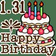 動く☆1月17日〜31日のお誕生日お祝い