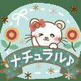 ぱんにゃの大人ナチュラル2(カフェ風)
