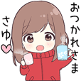 Send to Sayu - jersey chan