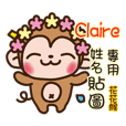 Twopebaby flower monkey 29 Claire