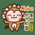 「Claire專用」花花猴姓名互動貼圖