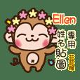 「Ellen專用」花花猴姓名互動貼圖