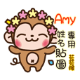 Twopebaby flower monkey 23 Amy