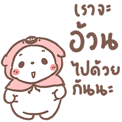 BearPlease : Happy BearPig