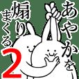 Rabbits feeding2[Ayaka]
