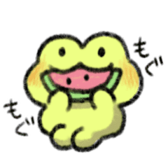 Frog PUKAPU Stamp Part 1