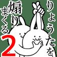 Rabbits feeding2[Ryota]