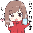 Send to Shii1 - jersey chan