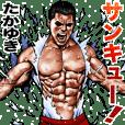 Takayuki dedicated Fine macho sticker
