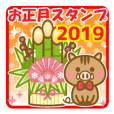 2019New Year Sticker