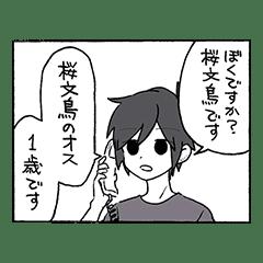 くん 堀 宮村 さん 漫画 と